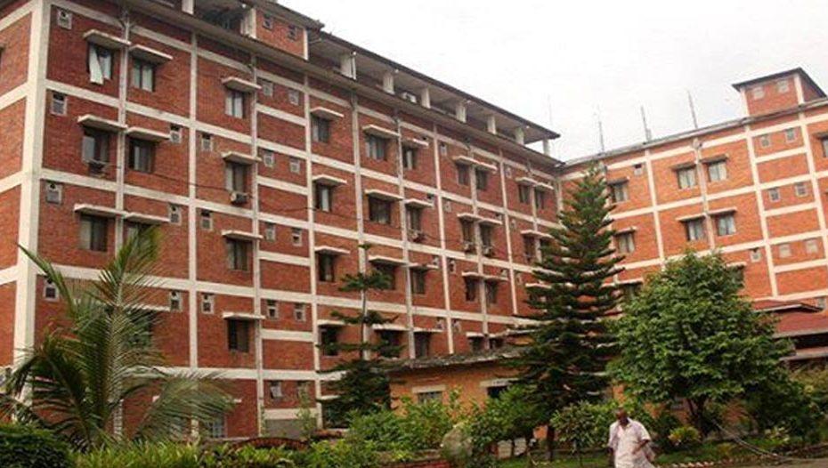 College of Medical Sciences, Bharatpur