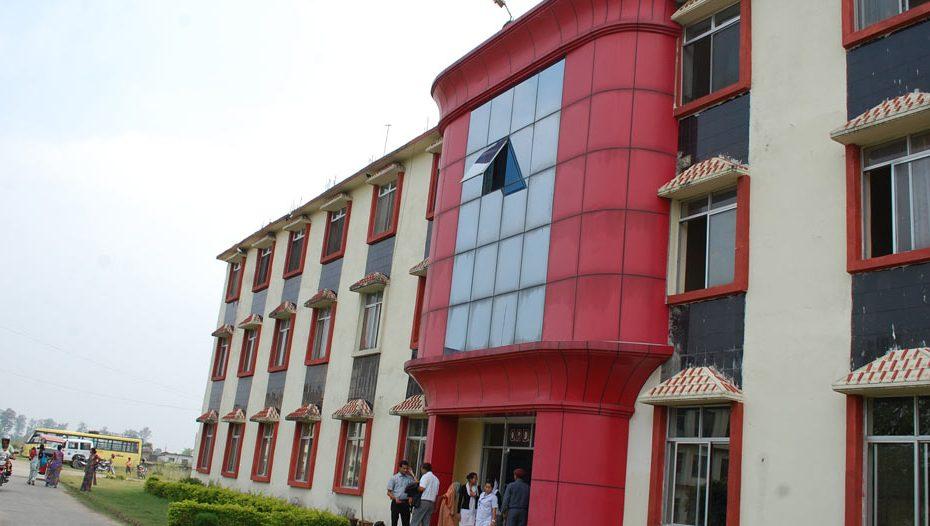 Devdaha Medical College, Rupandehi