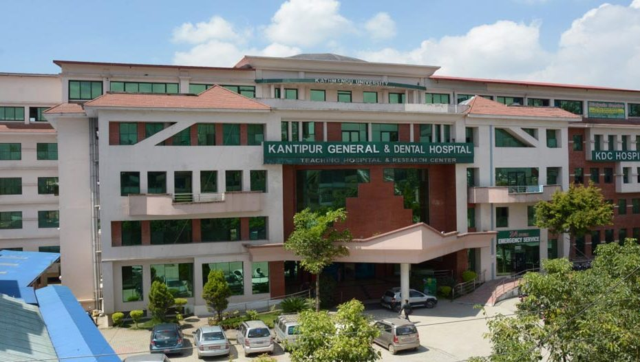 Kantipur Dental College, Kathmandu