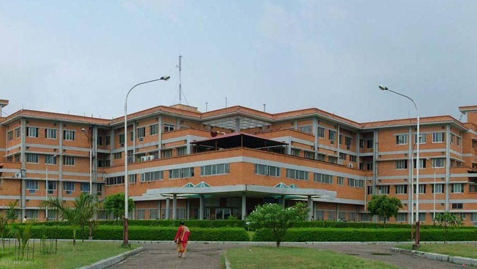 Nepalgunj Medical College, Chisapani