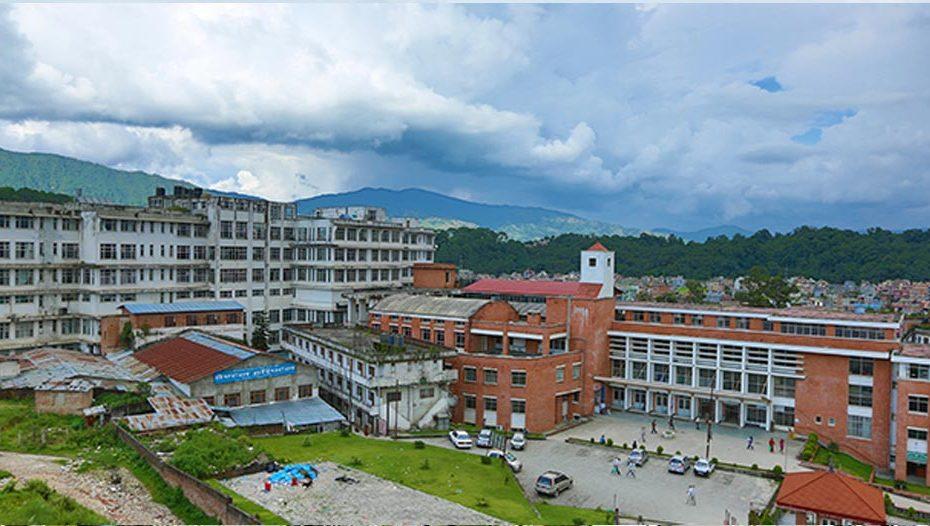 Nepal Medical College, Kathmandu