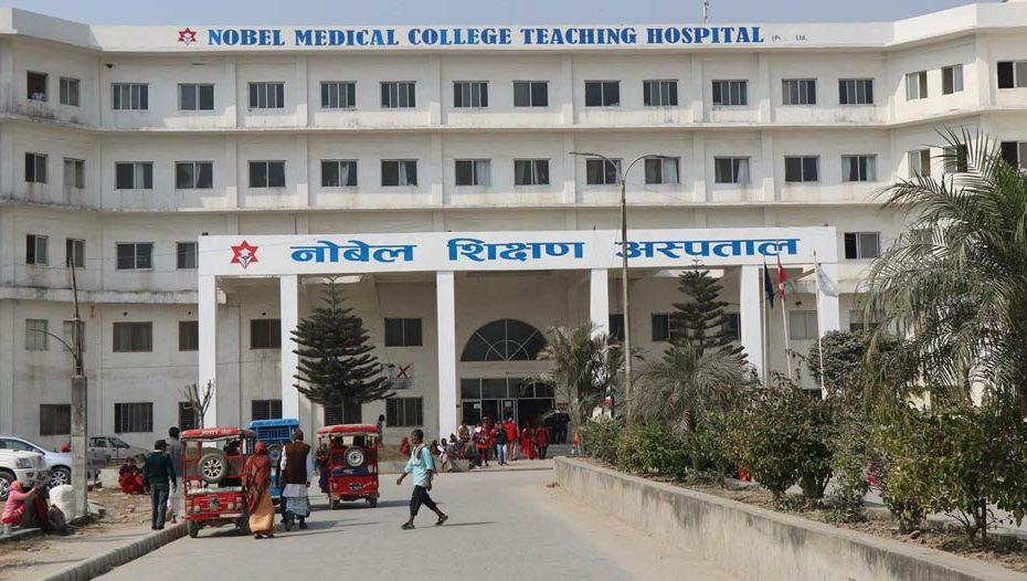 Nobel Medical College, Morang